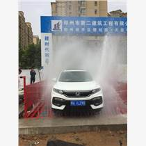重慶合川建筑工地洗輪機