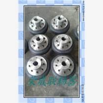 生产LA,LLA,UL轮胎联轴器/荣威联轴器