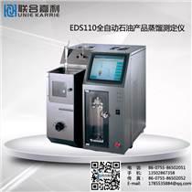 [全自動運動粘度]KA-112A石油產品自動蒸汽壓測