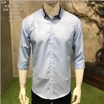 品牌男裝尾貨批發市場低價促銷海瀾之家男裝襯衫