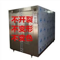 木材微波干燥設備,紅木烘干箱,木材烘烤機
