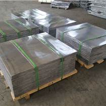 忻州鉛板廠家 防輻射鉛板 鉛板價格