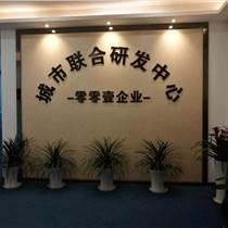 开发信贷分销系统软件积分兑换APP找浙江零零壹