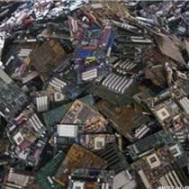 廢品回收廢鋼回收廢銅廢鋁回收