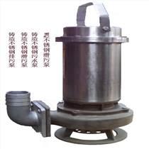 耐腐蝕污水泵 天津耐腐蝕污水泵