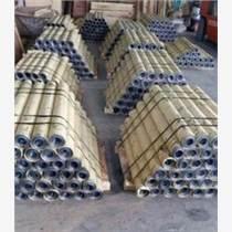錦州鉛板廠家 防輻射鉛板 錦州鉛板價格 鉛板供應