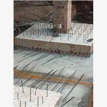建筑改造改建化學錨固植筋加固公司