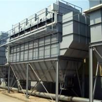 DDF大型袋式反吹除尘器 粉尘除尘器 除尘设备 除尘