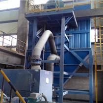 選礦廠除塵器 礦山除塵器 石材廠除塵器 石料廠粉塵治