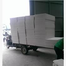 许昌挤塑板价格是多少,长葛挤塑板
