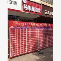 一物一码营销系统微信红包墙扫码领红包活动系统微客红包图片