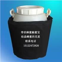 帶狀融蜜寶結晶融化桶裝蜂蜜融化蜂蜜融蜜寶 帶狀融蜜結