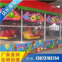 兒童軌道噴球車  歡樂噴球車價格