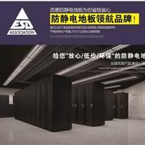 甘肅平涼配電室防靜電地板,機房架空活動地板直銷