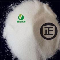 厂家现货供应高品质原料中间体亚胺培南母核|74288