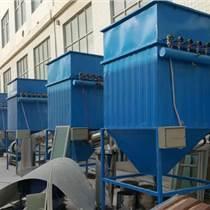 20吨锅炉除尘器 锅炉粉尘除尘器 锅炉除尘设备厂家