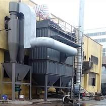 5吨电炉除尘器 5吨电炉除尘设备 电炉除尘设备厂家