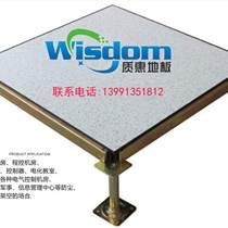 甘肃兰州机房专用防静电地板,质惠牌地板厂家