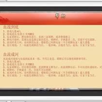 山东房卡电玩城开发全方位开放H5模式运营更便捷