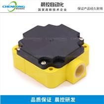 AGV讀卡器定位導航工業級低頻RFID高速遠距離讀卡
