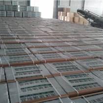 70厚防火泡沫玻璃保温板