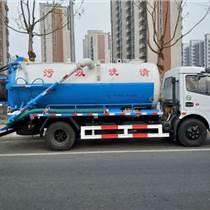 新闻:运河大街吸污车抽运污水污泥专业团队
