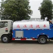 新闻:张家口市怀安县工业市政管道清淤清洗