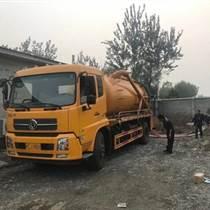 新闻:衢州市柯城区工业市政管道清淤清洗