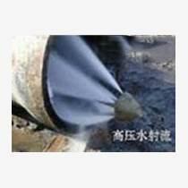 海淀區軍博市政管道清淤清洗找專業公司