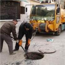 新闻:淮南?#20449;?#38598;区工业市政管道清淤清洗