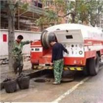 平谷區興谷市政管道清淤清洗專業清掏污水池公司