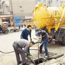 张家口市康保县高压清洗排污管道污水管道淤泥清理