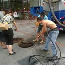 新闻:铜陵市狮子山区市政管道清淤-清洗-工业管道疏通