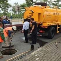 平谷城區市政管道清淤清洗專業清掏污水池公司