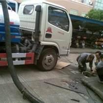 新闻:蚌埠市蚌山区工业市政管道清淤清洗