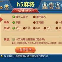 海南电玩app开发价格?#19994;?#21378;家私人订制