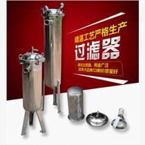 不銹鋼微孔膜過濾器濾棒過濾機