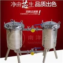 不锈钢双联过滤器液体过滤机厂家