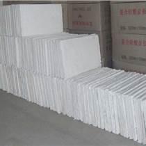 硅酸铝镁板A级厂家价格表