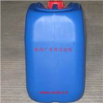 西寧水處理藥劑廠家,優質制藥廠用消泡劑