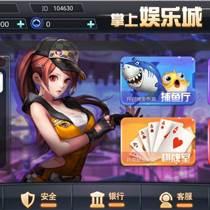 河北沧州移动电玩城游戏开发商专业选择方式
