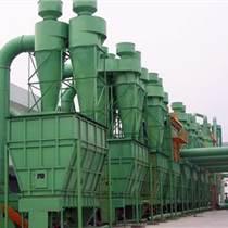 XLD型旋风惰性除尘器 旋风除尘设备厂家 除尘器设备