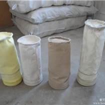 拒水防油除尘布袋 除尘配件