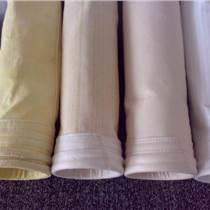 729滤布除尘布袋 环保除尘设备
