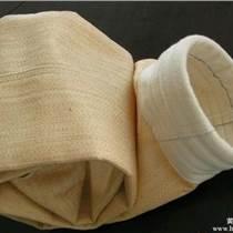 氟美斯除尘布袋 环保除尘设备