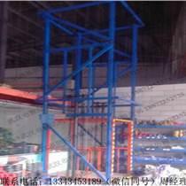 武汉升降货梯 液压升降平台 家用小型导轨式升降机