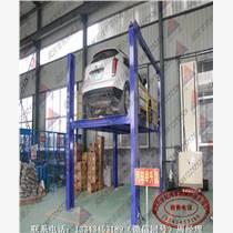 武汉厂家定制 导轨式液压升降货梯 固定式升降机 汽车