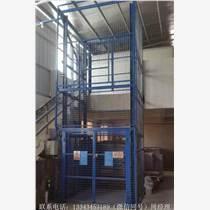 武汉定制导轨式升降机 2吨3吨升降货梯 电动液压升降