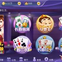 河北秦皇岛好娱乐好手机电玩游戏平台狼人手游出品