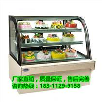 點心保鮮展示柜|甜品冷藏保鮮柜
